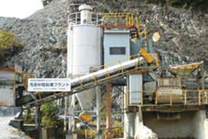 Concrete Waste Recycling Business
